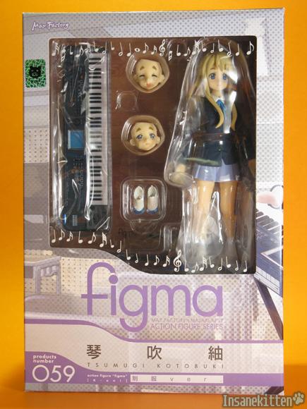 K-On! figma - Tsumugi